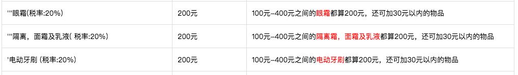 屏幕快照 2019-10-30 13.17.44.png